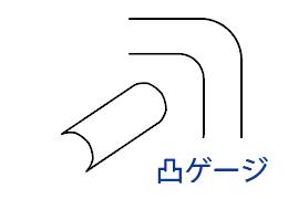 p8-003