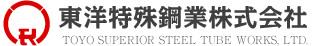 東洋特殊鋼業